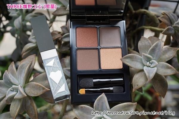 THREE熾野之心-魅光4D眼盒Plus x02&魅光眼彩蜜x01  1.jpg