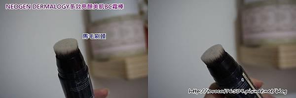 NEOGEN DERMALOGY多效亮顏美肌BC霜棒-產品設計3.jpg