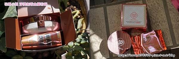 花娜小姐 淨潤無瑕金屬粉餅-產品設計1.jpg