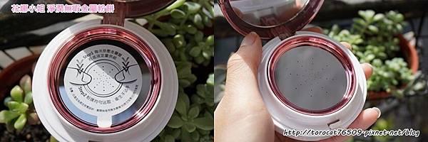 花娜小姐 淨潤無瑕金屬粉餅-產品設計3.jpg