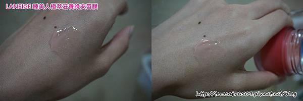 蘭芝LANEIGE 睡美人極萃滋養晚安唇膜-內容物1.jpg