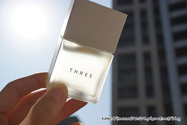 THREE 樂活按摩油-1.jpg