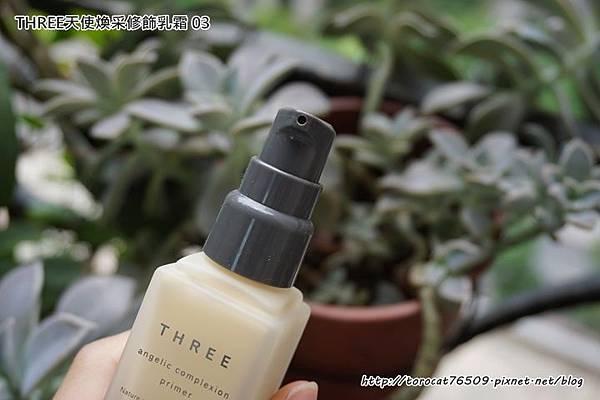 THREE天使煥采修飾乳霜 03-產品設計.jpg