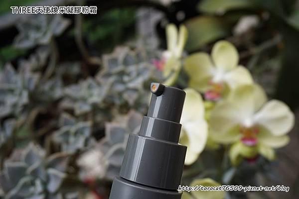 THREE天使煥采凝膠粉霜-產品設計.jpg
