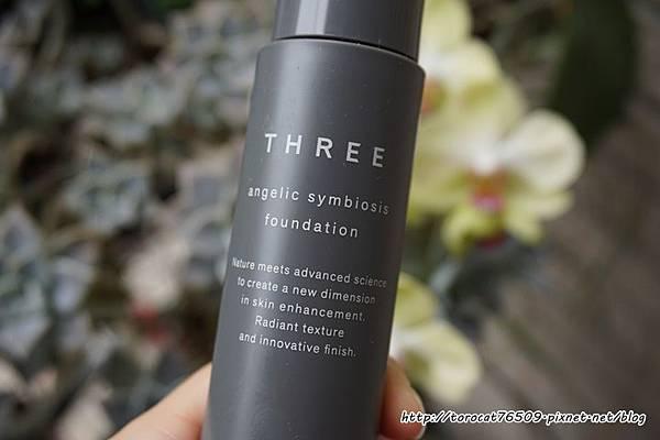 THREE天使煥采凝膠粉霜-產品設計1.jpg