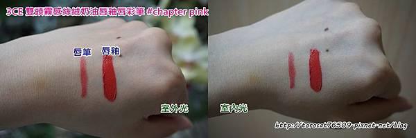 3CE 雙頭霧感絲絨奶油唇釉唇彩筆 chapter pink-手背試色.jpg