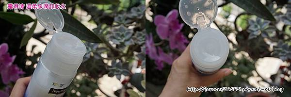 露得清 溫柔泉潤卸妝水-產品設計1.jpg