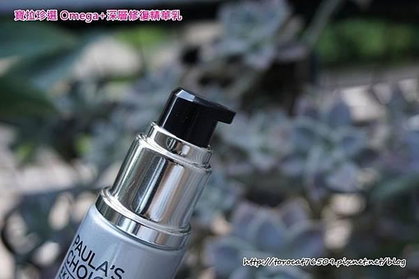 寶拉珍選Omega+深層修復精華乳-產品設計.jpg