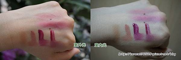 THREE魅光修容蜜x蜜光修容-色系比較.jpg