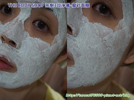 THE BODY SHOP 茶樹3效淨膚-磨砂面膜-使用中(當面膜使用.jpg