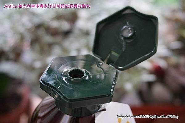 Antica 義大利草本專家洋甘菊頭皮舒緩洗髮乳-產品設計.jpg