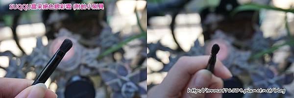 SUQQU晶采絕色眼彩霜-產品設計.jpg