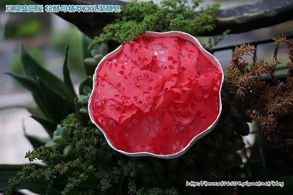 豆腐盛田屋 花酵母精萃豆乳潔顏皂-1.jpg