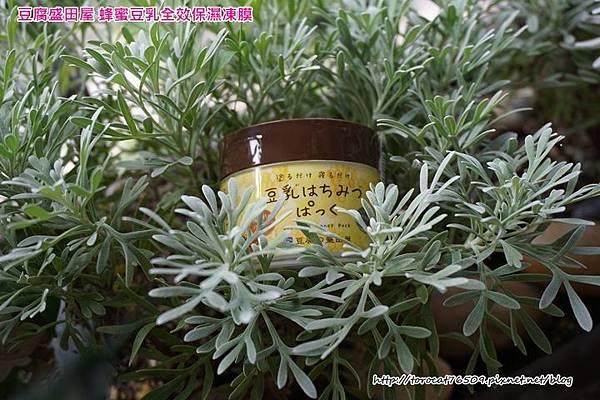 豆腐盛田屋 蜂蜜豆乳全效保濕凍膜.jpg