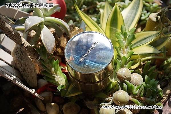 SUQQU晶采光艷粉霜 101-1.jpg