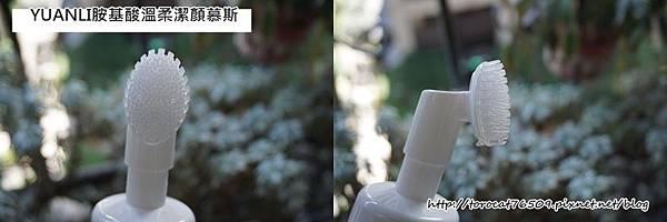 YUANLI胺基畯溫柔潔顏量慕斯-產品設計.jpg
