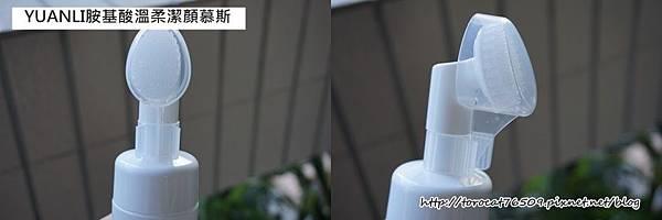 YUANLI胺基畯溫柔潔顏量慕斯-產品設計1.jpg