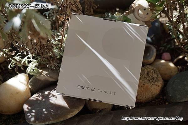 ORBIS芯生悠系列-1.jpg