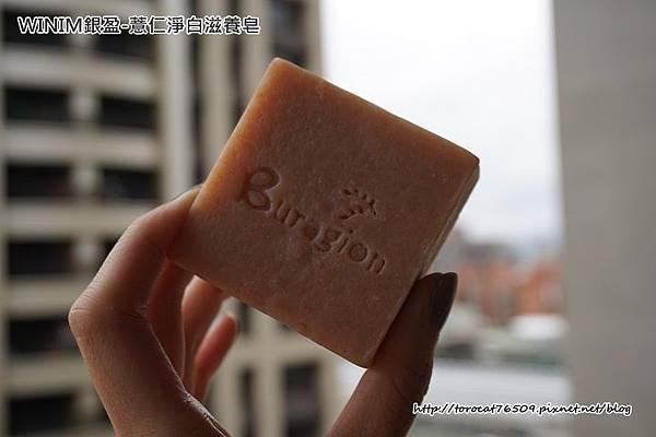 WINIM銀盈-薏仁淨白滋養皂 2.jpg