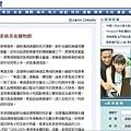 MSN新聞.JPG