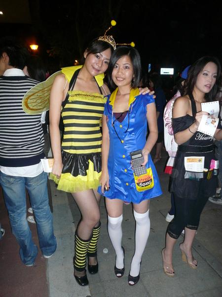 性感小蜜蜂與清純計算機小妹 哈