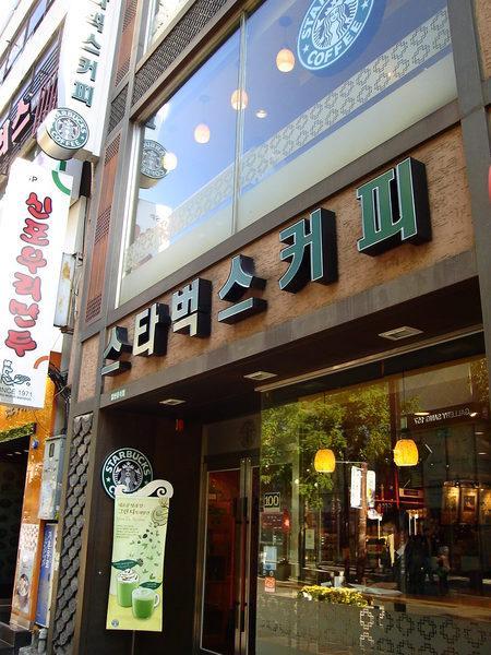 在韓國很難見到的starbucks