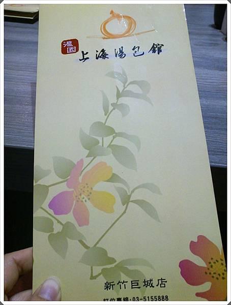 DSC_2850.JPG
