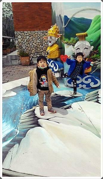 台北客家公園