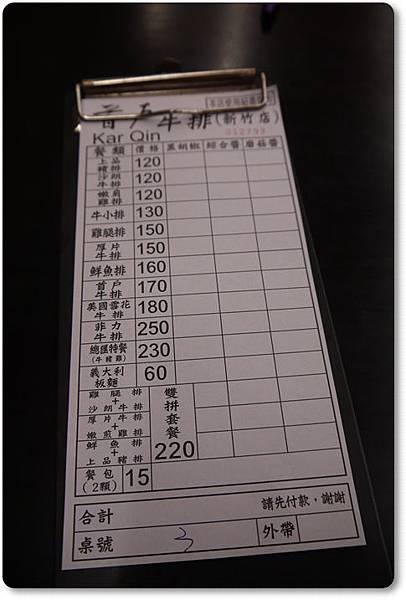 P1480107.JPG