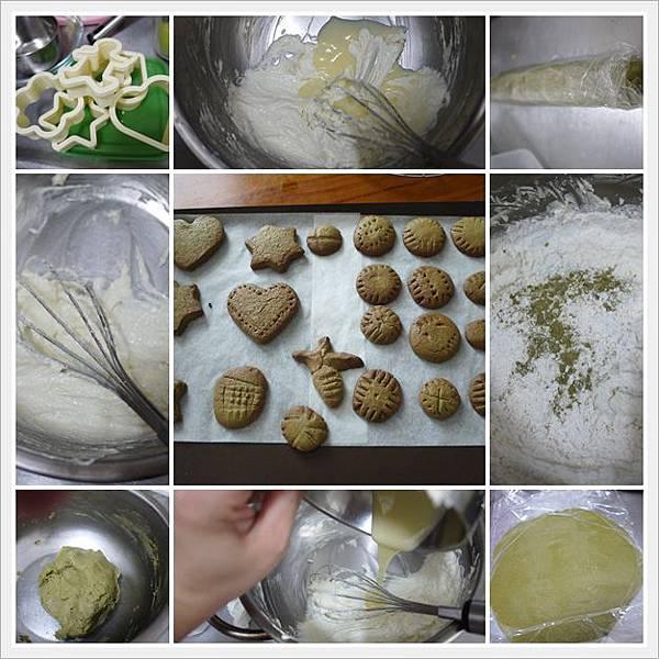 手工烘焙抹茶餅乾