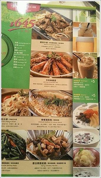 瓦城菜單.jpg