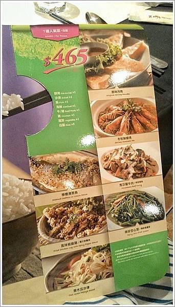 瓦城菜單二.jpg