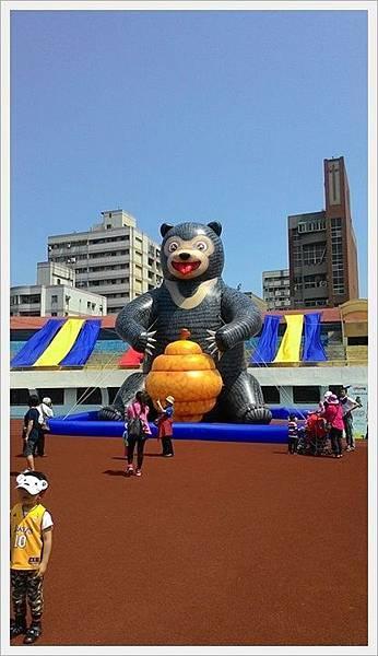 蜂蜜熊.jpg