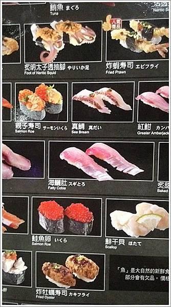 漁10.jpg
