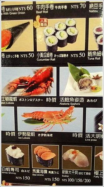 漁9.jpg