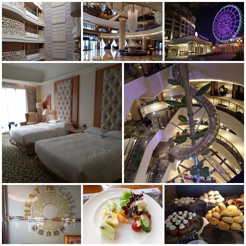 義大皇家酒店01