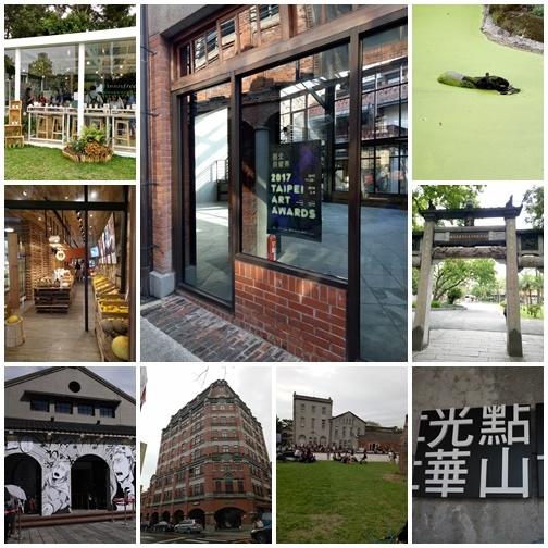 台北旅遊集結.jpg
