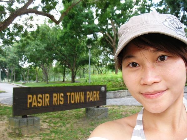 s'pore the park