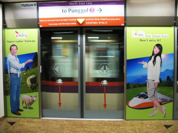 台灣的廣告到處都是