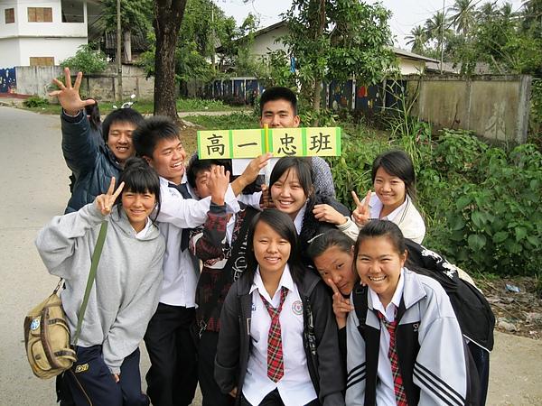 student (11).JPG
