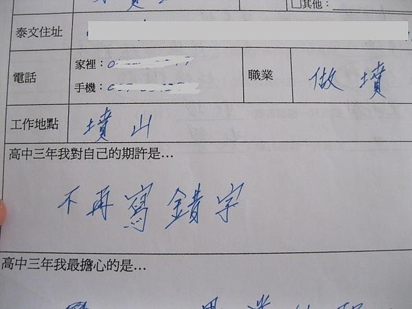student (4).JPG