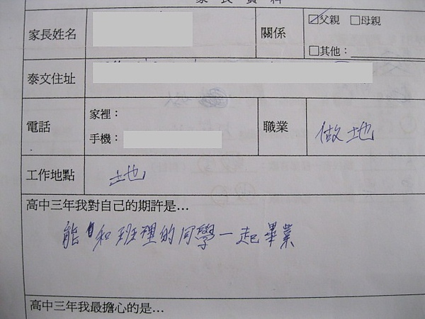 student (5).JPG
