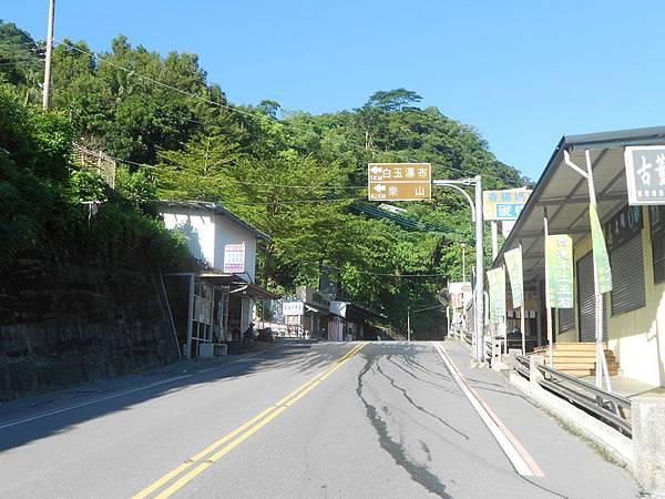上臺東樂山的路