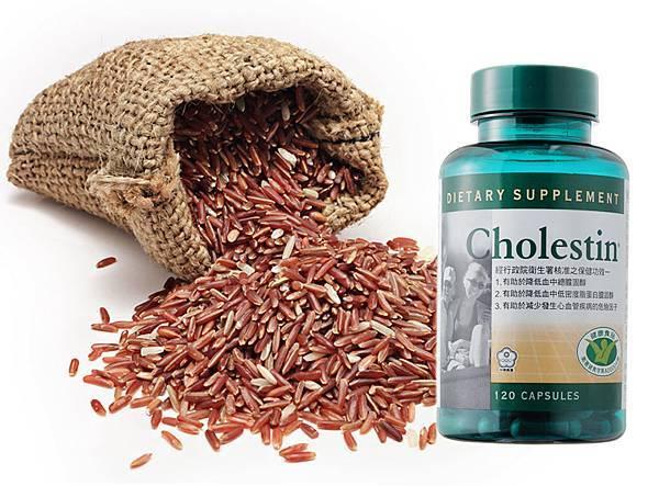 NU SKIN-如新華茂紅麴清醇膠囊,有助於降低血中總膽固醇