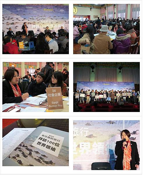 NU SKIN 如新鼓勵台灣青年旅行家成為改變世界的力量