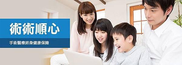 wsa_banner_tablet.jpg