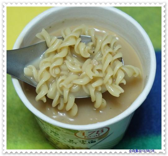 荷卡廚房松露義大利濃湯麵-15.jpg