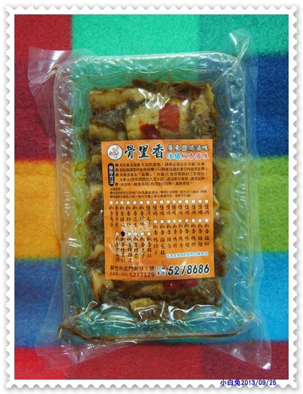骨里香廣東鹽焗滷味-10.jpg