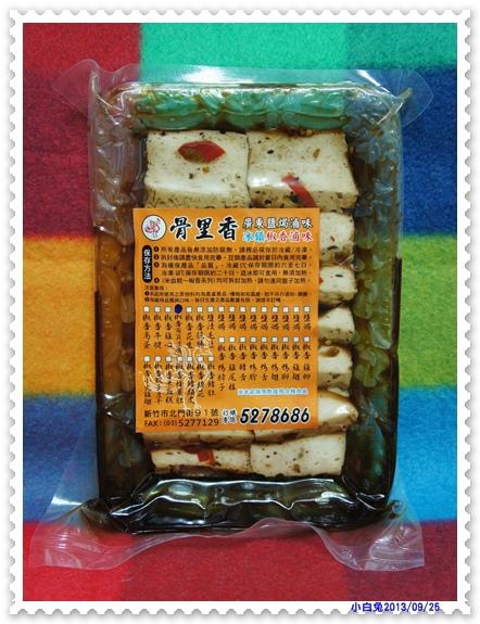 骨里香廣東鹽焗滷味-20.jpg