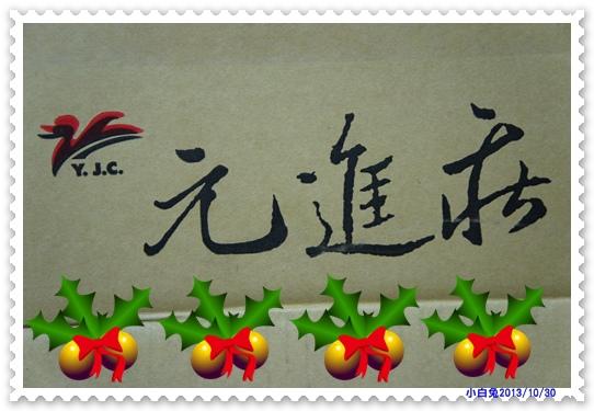 元進莊雞湯-1.jpg